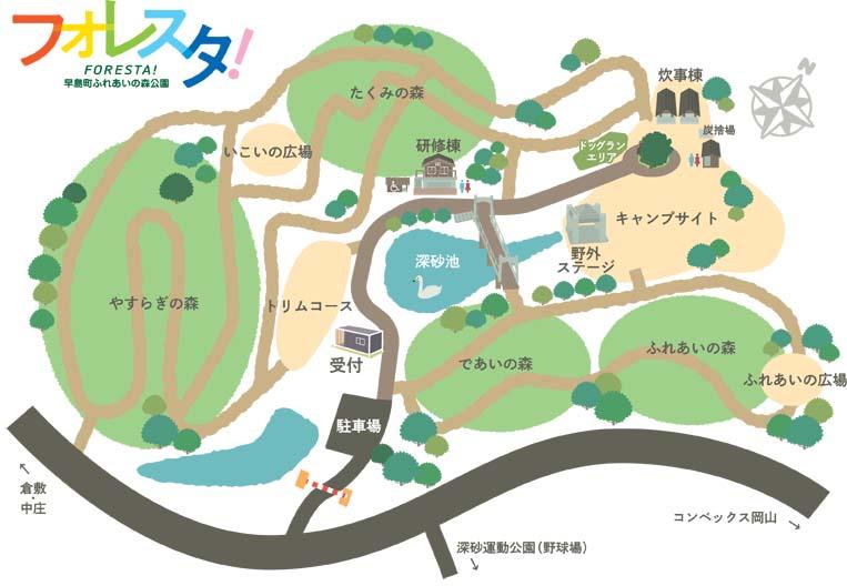 ふれあいの森公園の地図